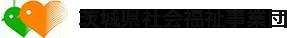 社会福祉法人茨城県社会福祉事業団